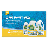 Natural Liquid Laundry Detergent, Ultra Power Plus, Fresh Scent, 54 Loads, 95 Oz