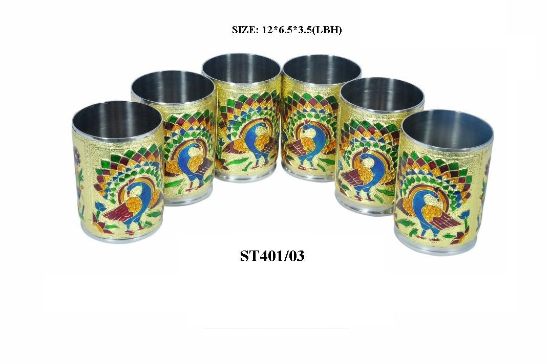 2125 Peacock Design Glass with Handle and Handicraft Serving Tray Set