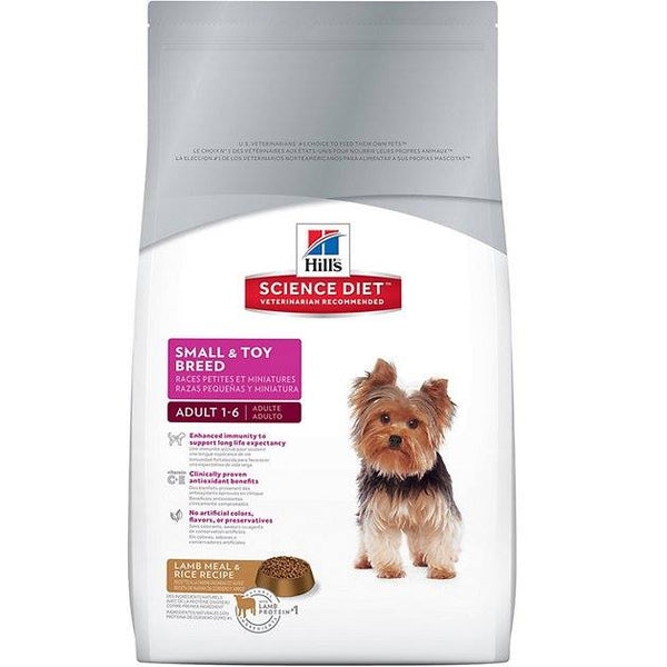 Hill's® Science Diet® Adult Small & Toy Breed (1.5kg)