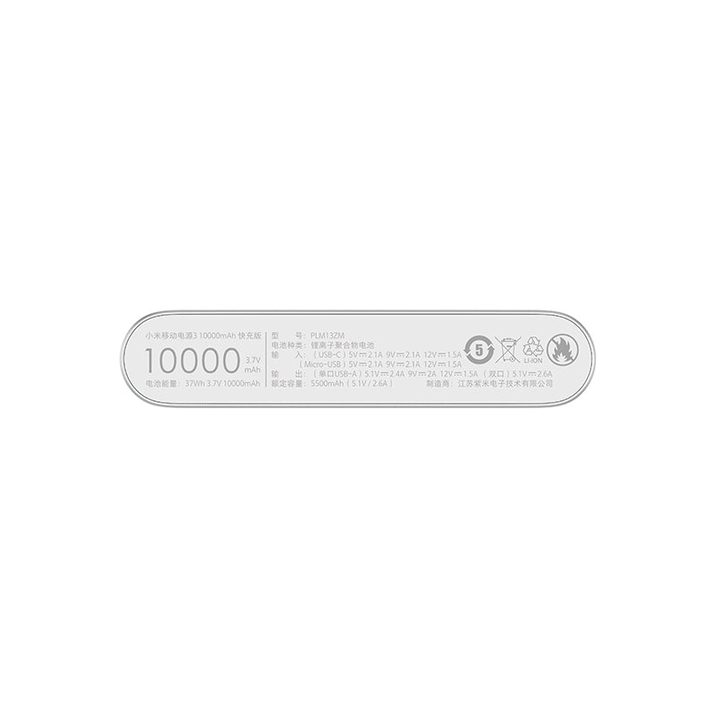 Xiaomi 10000mAh 18W Fast Charge Power Bank 3