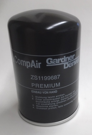 ZS1199687 OEM COMPAIR OIL FILTER