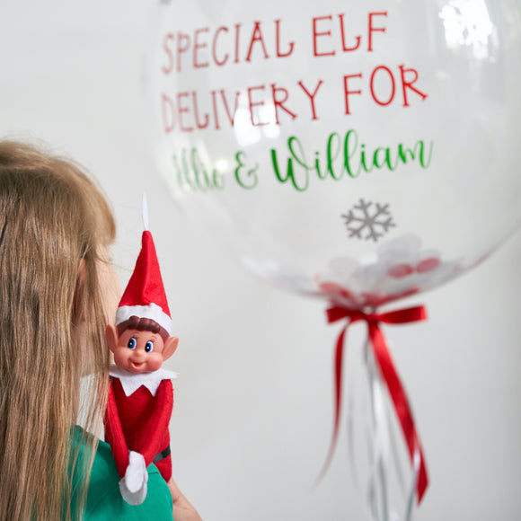 Elf Arrival Balloon