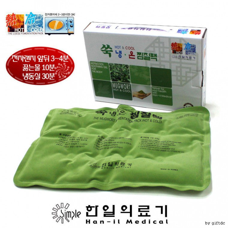 Yaksook Jjimjil Pack(Microwave, boiling water, freezer available)