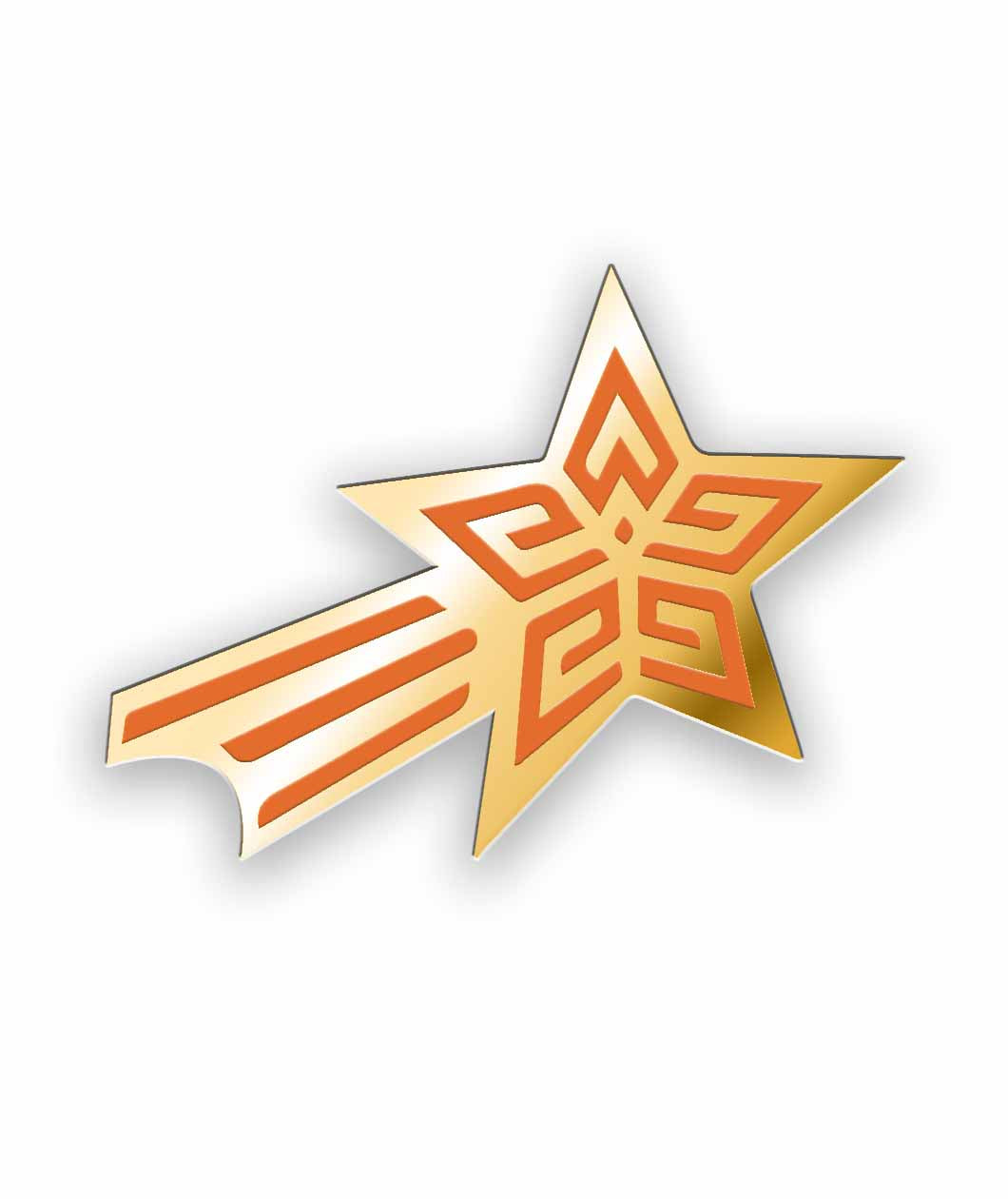 This Star Won't Go Out Enamel Pin