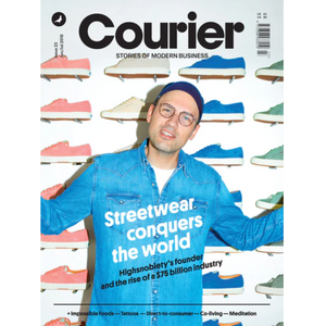 Courier #23