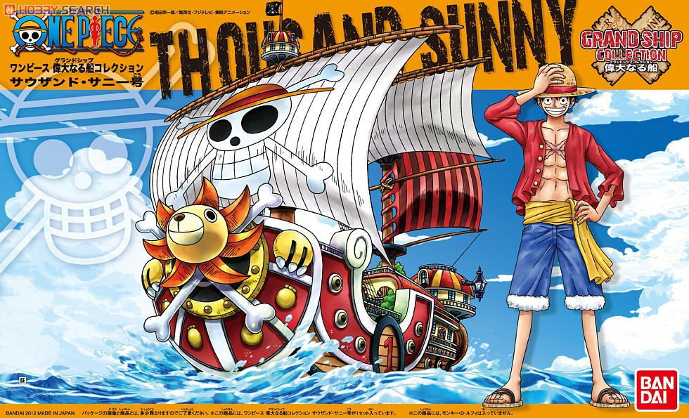 Kit Montaje Barco Thousand Sunny One Piece 15cm