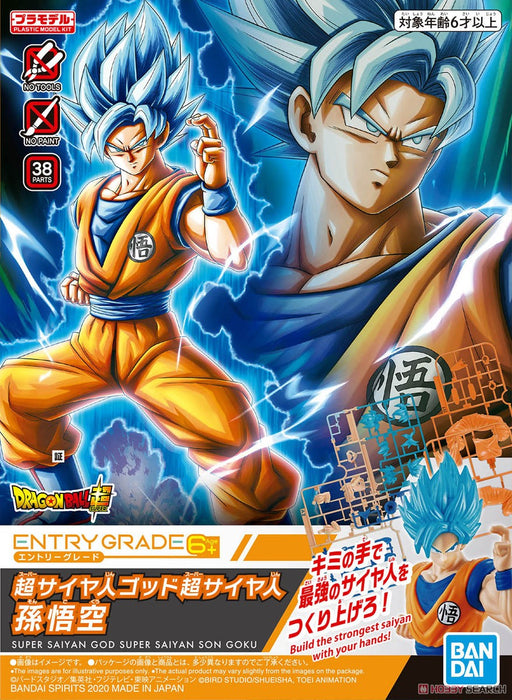 Kit Montaje Figura Son Goku Super Saiyan Azul Dragon Ball Super 15cm