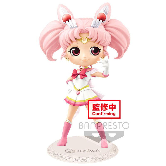 Figura Chibiusa Sailor Moon 14cm - Freaks are Coming
