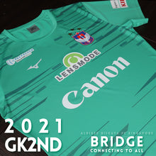 Load image into Gallery viewer, 2021 GK Jersey (2nd)