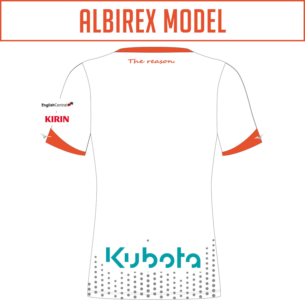 Away Kit 2020 -  S size