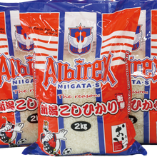 Load image into Gallery viewer, Albirex Special Product [December]