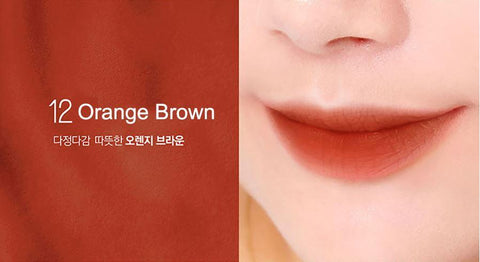 #12 Orange Brown