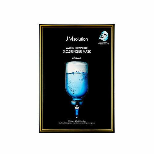 JM Solution Water Luminous S.O.S Ringer Mascarilla 10ea