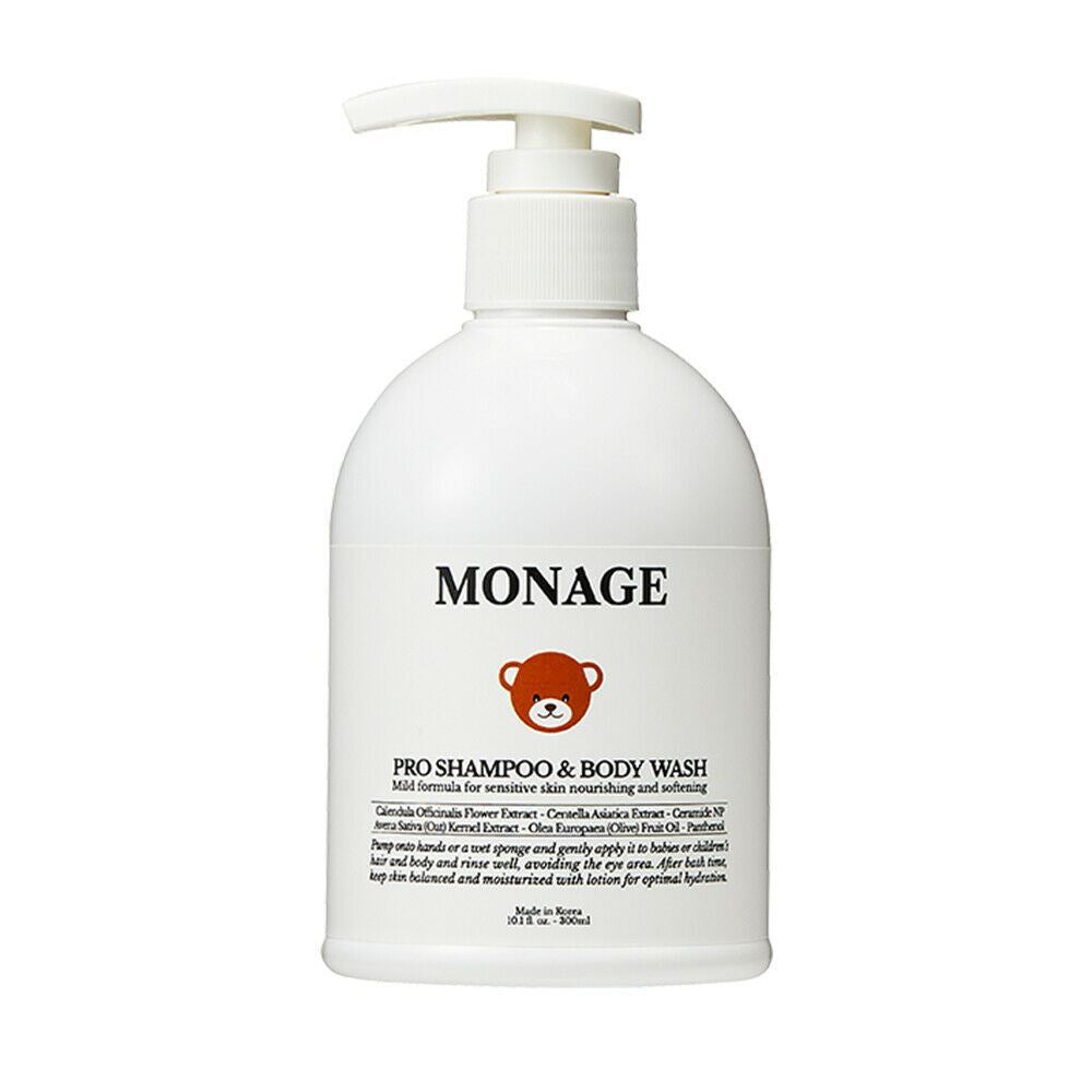 [NOW] Vegan All In One Mild Cleanser 300ml