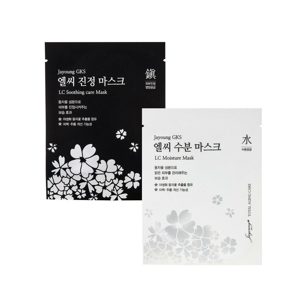 [GKS Corporation] LC Mask Pack - Moisturizing/Soothing Care