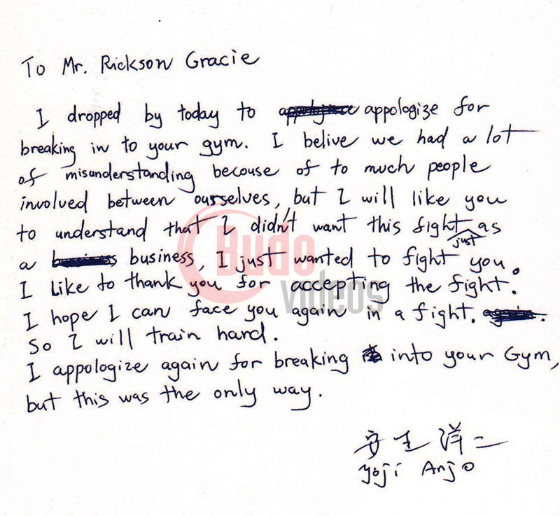 Letter to Rickson Gracie from Yuji Anjo