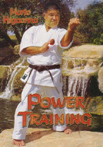 Power Training DVD by Morio Higaonna 1