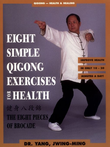 Eight Simple Qigong Exercises for Health DVD with Dr. Yang, Jwing Ming