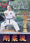 Encyclopedia of Goju Ryu Part 1 DVD with Morio Higaonna 1