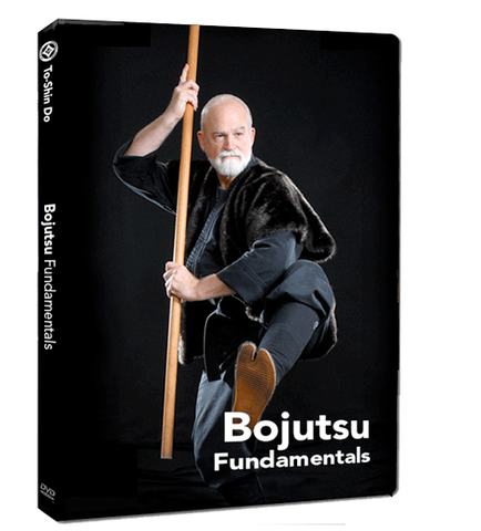 Toshindo Bojutsu Long Staff Kihon DVD by Stephen Hayes 5