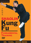 Shaolin Fundamental Training DVD with Dr. Yang, Jwing Ming - Budovideos