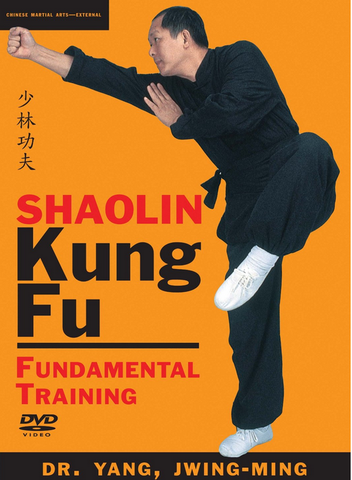 Shaolin Fundamental Training DVD with Dr. Yang, Jwing Ming