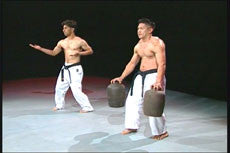 Pangai Noon Karate DVD 1: Sanchin by Shinyu Gushi 4