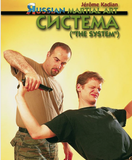 Systema: Russian Martial Art DVD with Jerome Kadian - Budovideos