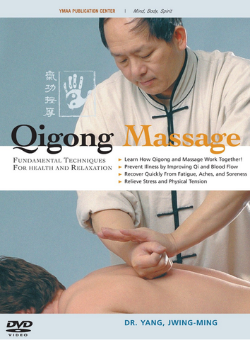 Qigong Massage DVD with Dr. Yang, Jwing Ming - Budovideos
