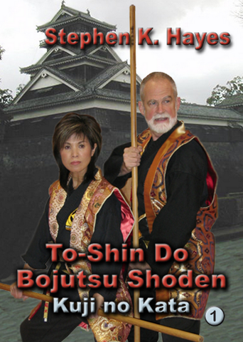To Shin Do Bojutsu 4 DVD Set with Stephen Hayes - Budovideos