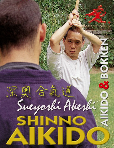 Shinno Aikido DVD with Akeshi Sueyoshi 1
