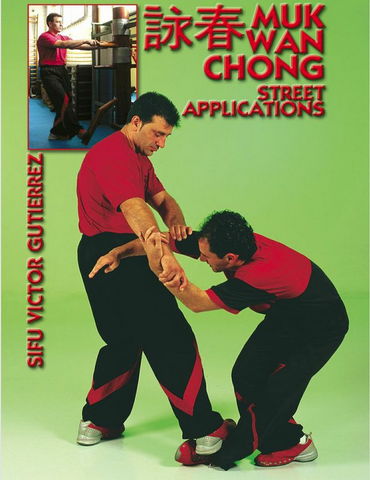 Muk Wan Chong Street Applications DVD 5