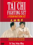 Tai Chi Fighting Set DVD with Dr Yang, Jwing Ming - Budovideos