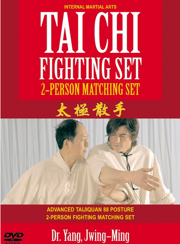 Tai Chi Fighting Set DVD with Dr Yang, Jwing Ming - Budovideos Inc
