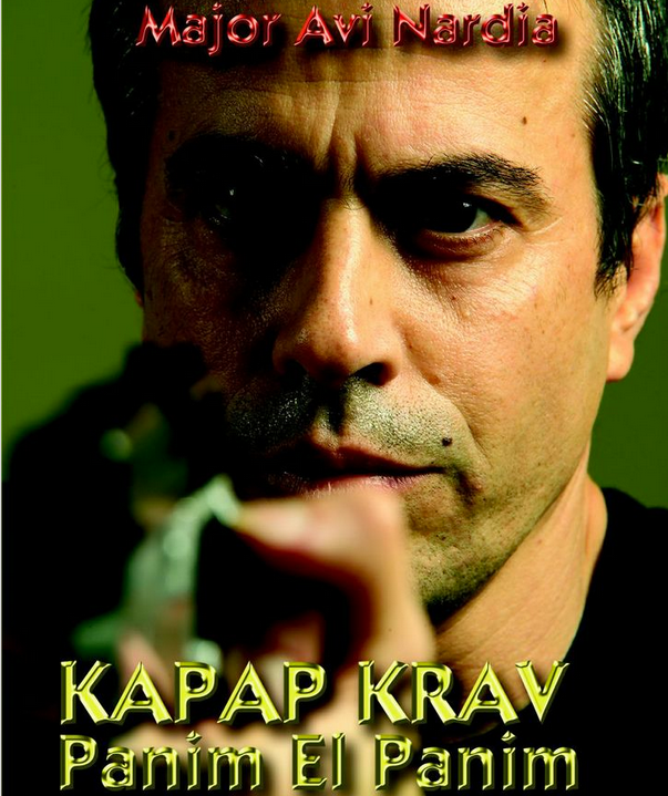 Kapap Krav DVD by Avi Nardia 5