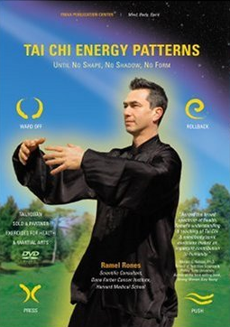 Tai Chi Engergy Patterns 2 DVD Set with Ramel Rones