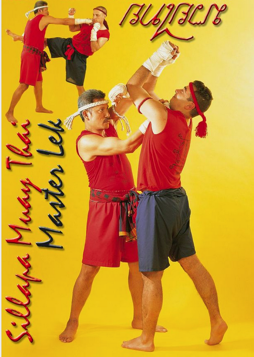 Sillapa Muay Thai DVD by Khru Lek 1