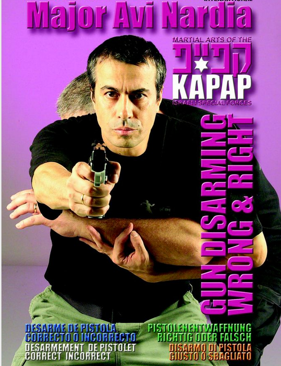 Kapap: Gun Disarming DVD by Avi Nardia 1