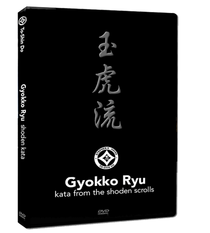 Gyokko Ryu Kata from the Shoden Scrolls 6 DVD Set by Stephen Hayes