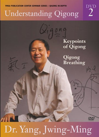 Understanding Qigong DVD 2: Keypoints of Qigong & Qigong Breathing by Dr Yang, Jwing Ming - Budovideos