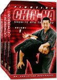 Fighting Chin-na 3 DVD Set by Christian Harfouche - Budovideos