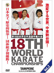 18th World Karate Championships Vol 2 DVD 1