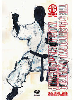 5th World Shitoryu Karatedo Championship DVD - Budovideos