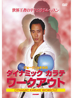 George Kotaka's Dynamic Karate Workout DVD - Budovideos