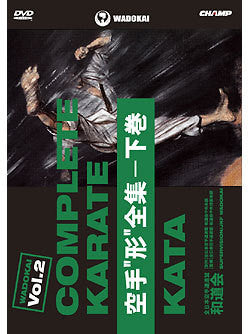 Complete Karate Kata of Wadokai Vol 2 DVD 5