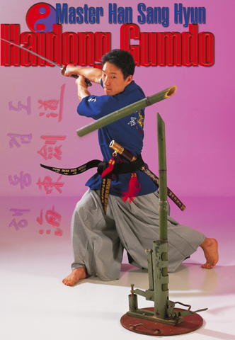 Haidong Gum Do DVD by Han Sang Hyun - Budovideos Inc