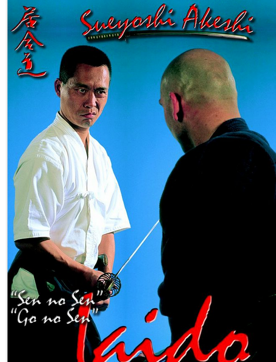 Iaido Vol 2 DVD by Sueyoshi Akeshi 1