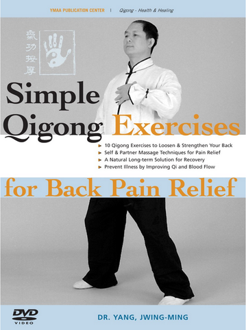 Simple Qigong Exercises for Back Pain Relief DVD by Yang, Jwing-Ming