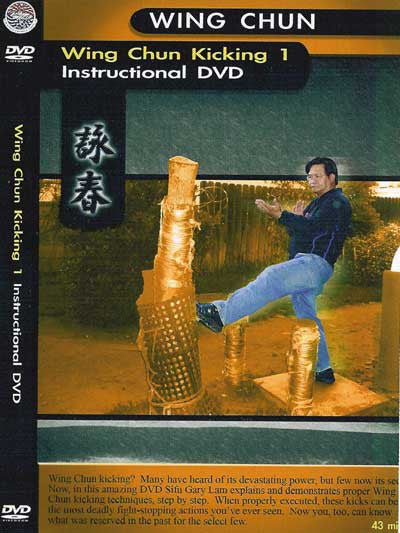 Wing Chun Kicking 1 DVD by Gary Lam 1