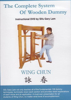 Complete System Of Wooden Dummy Instructional DVD by Gary Lam 1